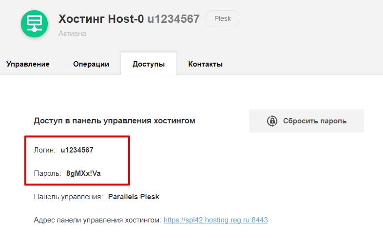 Как сделать личный хостинг файлового хостинга mega