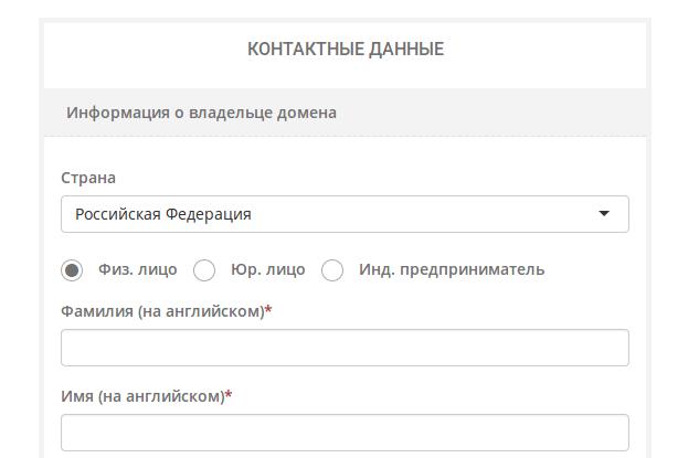 покупка услуг на сайте под аккаунтом партнера 2