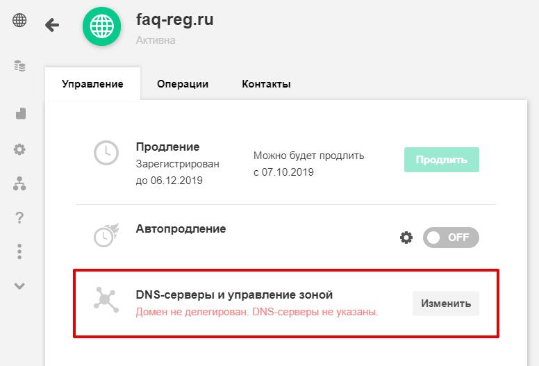 Сколько ip на одном хостинге веб хостинг для css v34