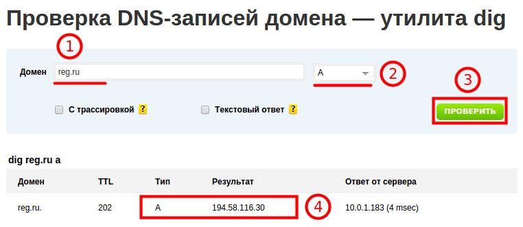 хостинг для серверов unturned бесплатно