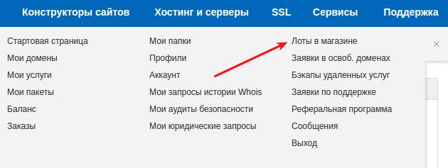 повышение на регистрацию и продление .ru и .рф