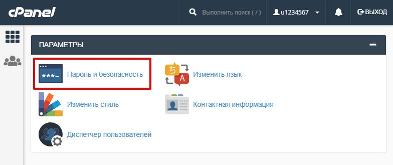 Письма при смене хостинга бесплатный vps хостинг сайтов