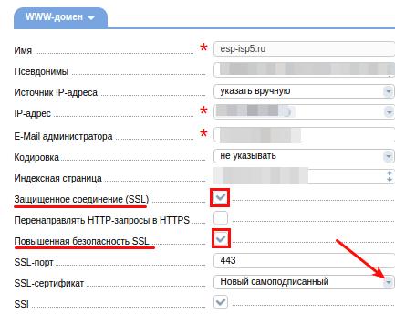 установить ssl в ispmanager5 6