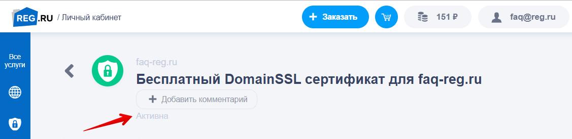 FirstVDS ru • Просмотр темы - OC Windows на VDS-серверах с