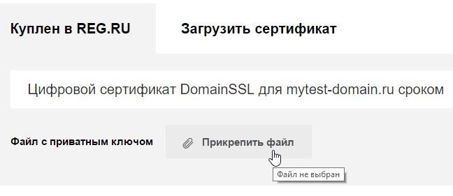 Приватный хостинг доменов загс гагаринского района г севастополя официальный сайт