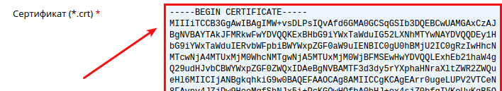 установить ssl в plesk onyx 5