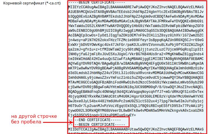 установить ssl в plesk onyx 6
