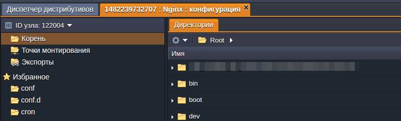 Улучшения в файловом менеджере 2