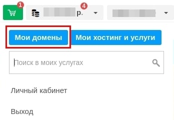 управление услугой dnssec