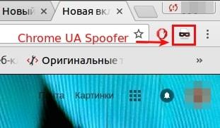 как установить user agent в cms 1