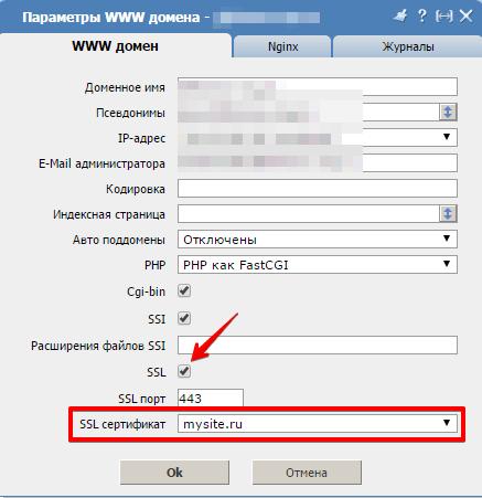 Проверить ssl установка сертификата на сервер рекламное и поисковое продвижение сайта
