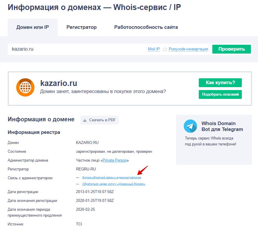 поставить сервер на хостинг бесплатно самп