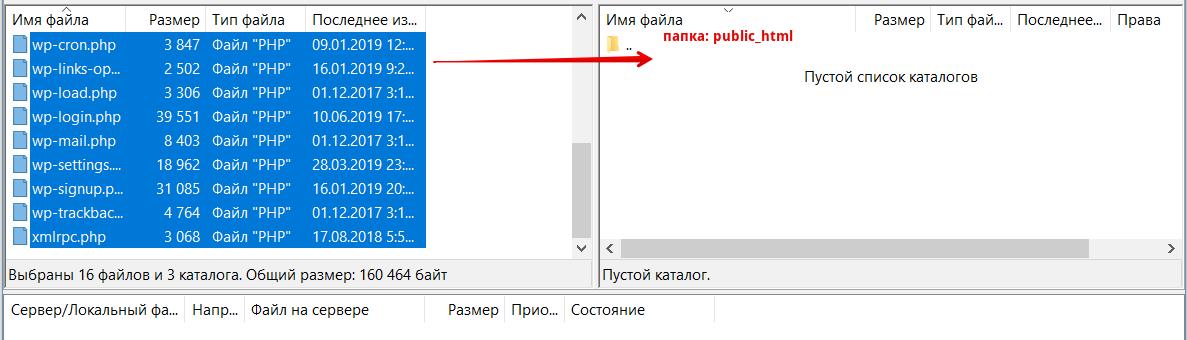 панель управления vesta 21