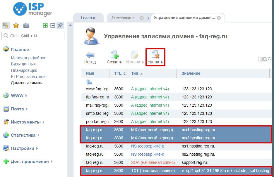 Подключение Яндекс Почты | REG RU