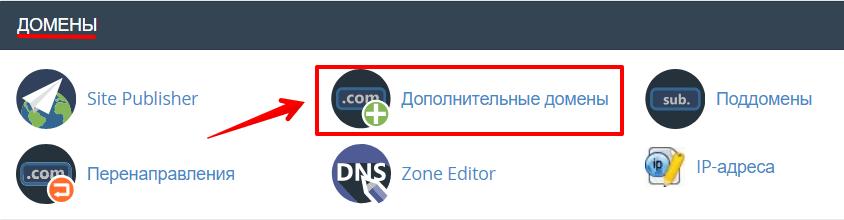 подтвердить права на сайт яндекс вебмастер 7