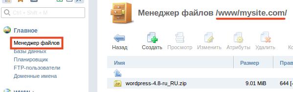 подтверждение прав Яндекс.Вебмастер 10