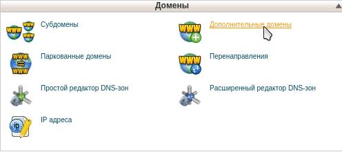 подтверждение прав Яндекс.Вебмастер 6