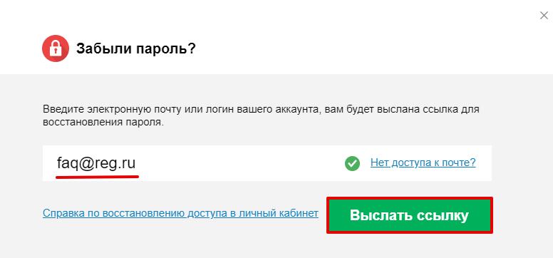 пароль и к игровым сайтам