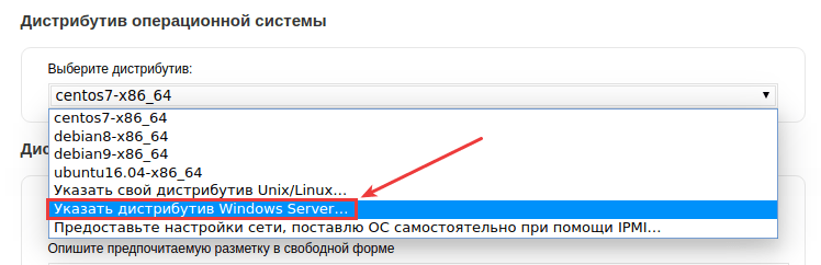 ����� �������� windows server ��� ����������� ������� ��� 1