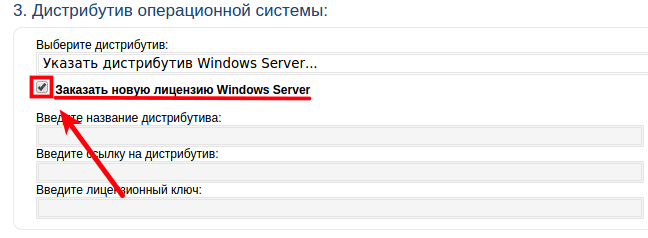 ����� �������� windows server ��� ����������� ������� ��� 2