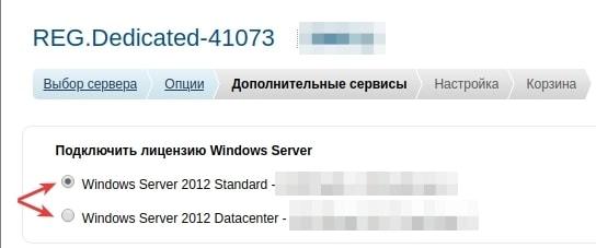 заказ лицензии windows server для выделенного сервера 3