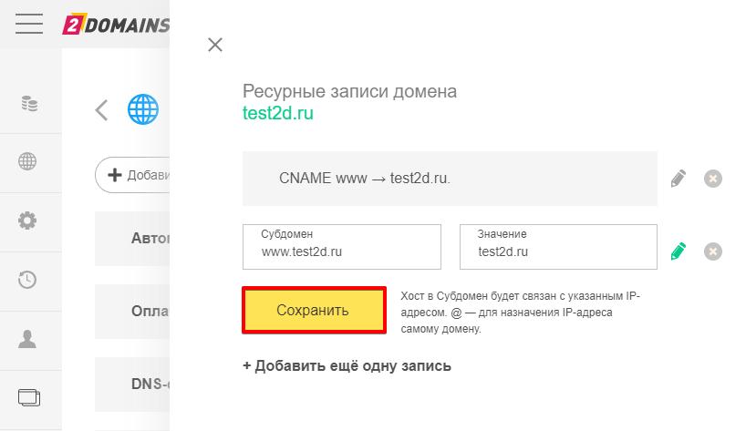 дешевый хостинг для серверов crmp