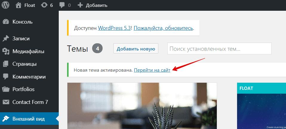 регистрация анонимного домена