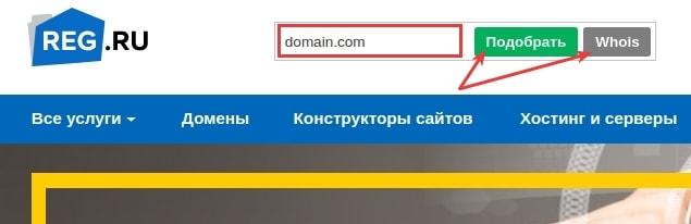 заказать доменный брокер 3