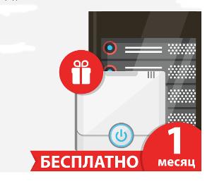 Как перенести сайт на бесплатный хостинг поддержка php на хостинге что это