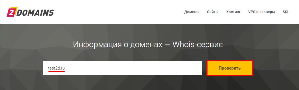шаблоны хостинга серверов для ucoz
