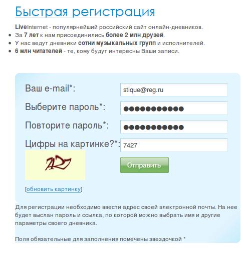 liveinternet2