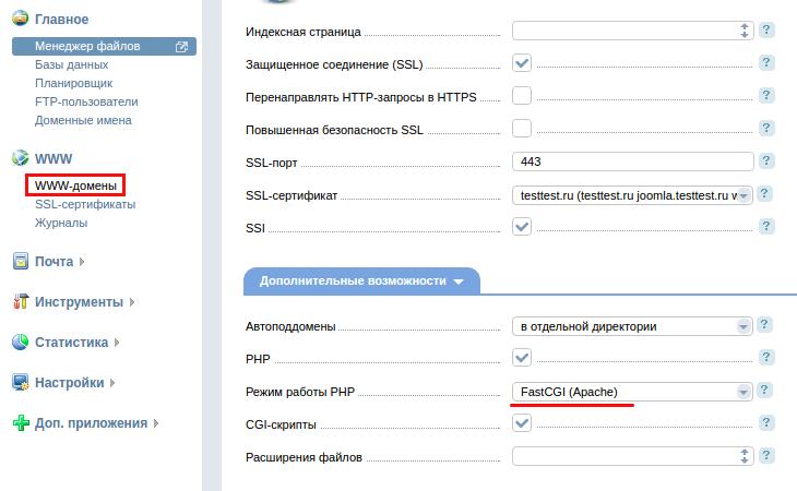 как включить поддержку php-2