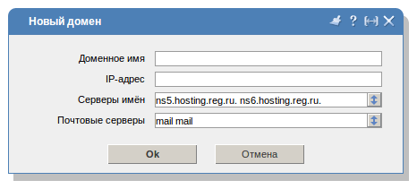 DNS-сервера reg.RU ns5.hosting.reg.ru и ns6.hosting.reg.ru 4