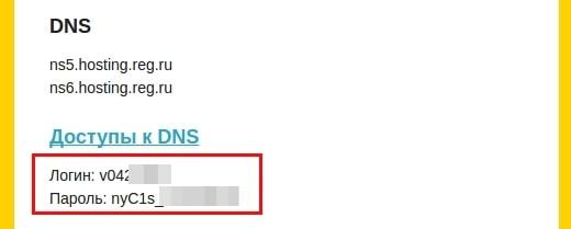 информация о включенных сервисах vps 5