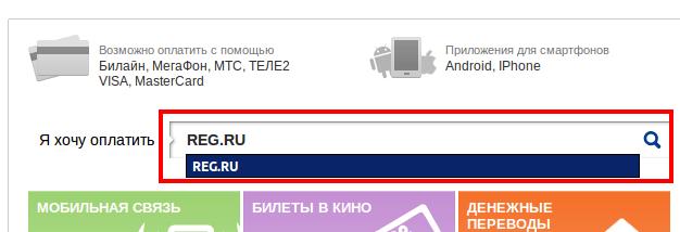Взять кредит в банке онлайн заявка