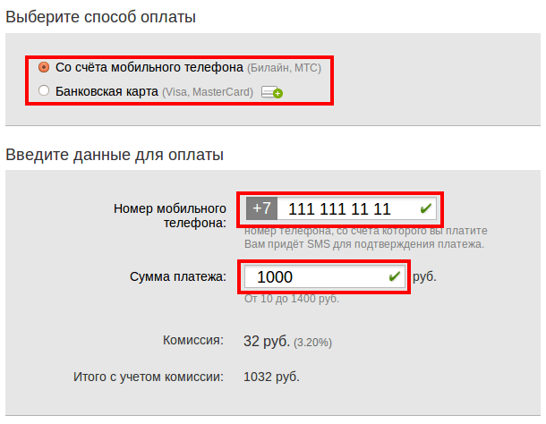 moskovskiy-filial-banka-severniy-kredit
