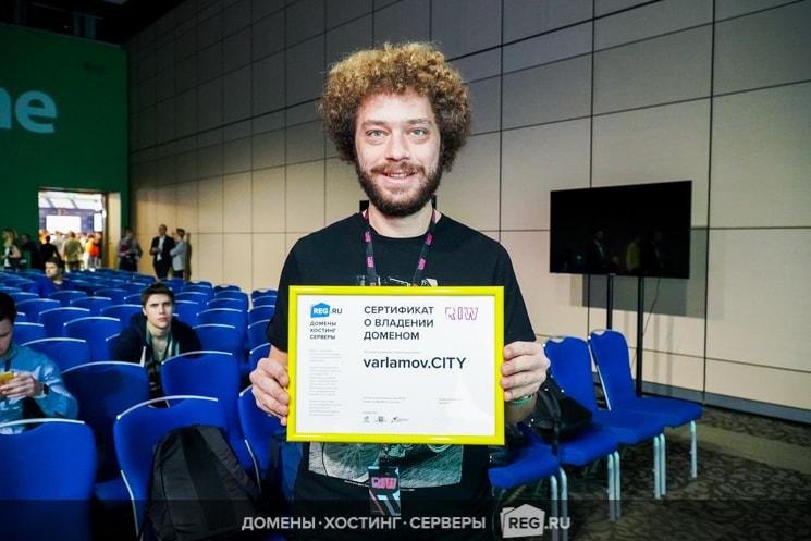 Илья Варламов получил в подарок домен  varlamov.CITY.